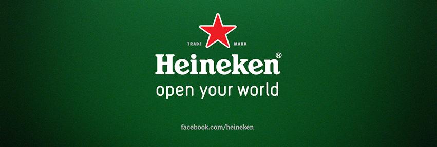 Heineken Voyage App